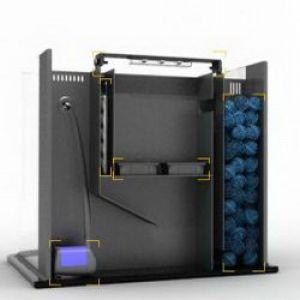 MINI 14R / Мини Аквариум с EcoSystem системой фильтрации (54 л.)