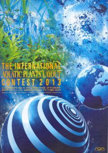 The International Aquatic Plants Layout Contest Book 2013 - Каталог работ IAPLC 2013