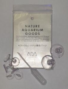 ADA CO2 System Rubber Parts / Набор аксессуаров для систем СО2