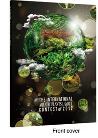 The International Aquatic Plants Layout Contest Book 2012 - Каталог работ IAPLC 2012