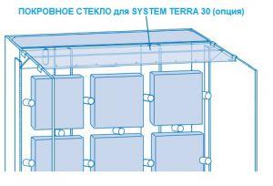 DOOA Glass Cover for System Terra 30 (W282xH95mm) / Покровное стекло для System Terra 30