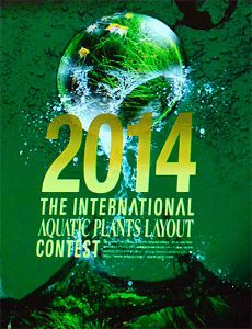 The International Aquatic Plants Layout Contest Book 2014 - Каталог работ IAPLC 2014