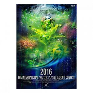 The International Aquatic Plants Layout Contest Book 2016 - Каталог работ IAPLC 2016