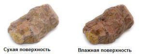 Kei stone S-L / Кей стоун, микс камней разных размеров, 20 кг
